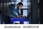 it engineer with tool cart... | Shutterstock . vector #662881918