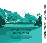 travel nagano japan. explore... | Shutterstock .eps vector #662902408