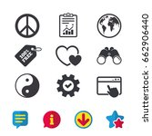 world globe icon. ying yang...