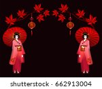 embroidery japanese women in a... | Shutterstock .eps vector #662913004
