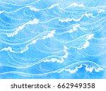 sea waves. summer watercolor...   Shutterstock .eps vector #662949358