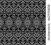 hand drawn seamless pattern... | Shutterstock .eps vector #662950858