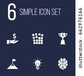 set of 6 business icons set...   Shutterstock .eps vector #662976166
