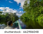 travelling by boat into the... | Shutterstock . vector #662986048