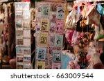 cabedelo  paraiba  brazil  ... | Shutterstock . vector #663009544