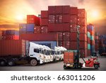 industrial container cargo... | Shutterstock . vector #663011206
