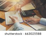 business concept of office... | Shutterstock . vector #663025588