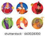 vector set of round frames with ... | Shutterstock .eps vector #663028300