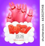 party flyer template with...   Shutterstock .eps vector #663029548