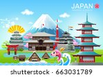 japan landmark travel object... | Shutterstock .eps vector #663031789
