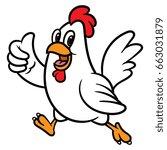 cartoon chicken giving a thumbs ...   Shutterstock .eps vector #663031879