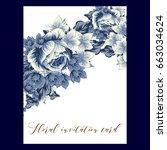 romantic invitation. wedding ... | Shutterstock .eps vector #663034624