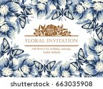 invitation with floral... | Shutterstock .eps vector #663035908