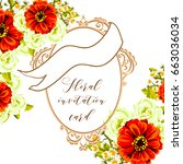 invitation with floral... | Shutterstock .eps vector #663036034