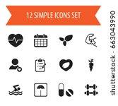 set of 12 editable fitness... | Shutterstock .eps vector #663043990
