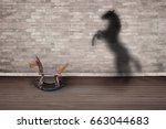 the concept of the hidden... | Shutterstock . vector #663044683