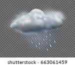 vector illustration of cool...   Shutterstock .eps vector #663061459