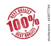 100  best quality stamp print...   Shutterstock .eps vector #663077764