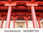 red wood pillars | Shutterstock . vector #663084754
