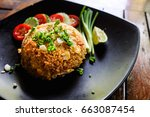 fried rice  traditional thai... | Shutterstock . vector #663087454