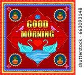 vector design of good morning... | Shutterstock .eps vector #663093148