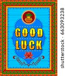 vector design of good luck... | Shutterstock .eps vector #663093238