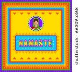 vector design of namaste... | Shutterstock .eps vector #663095368