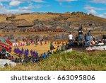 cusco  peru   june 24  2013  a... | Shutterstock . vector #663095806