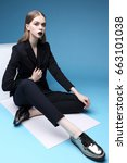 high fashion portrait of young... | Shutterstock . vector #663101038