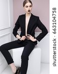 high fashion portrait of young... | Shutterstock . vector #663104758