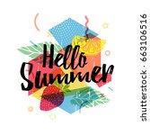 design print for summer season. ... | Shutterstock .eps vector #663106516