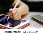 closeup of people using on... | Shutterstock . vector #663113824