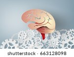 paper art of brain with gear... | Shutterstock .eps vector #663128098