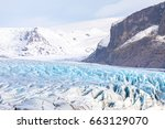 skaftafell glacier national...   Shutterstock . vector #663129070