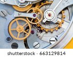 clock transmission macro view.... | Shutterstock . vector #663129814