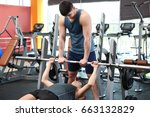 dad and son training with... | Shutterstock . vector #663132829