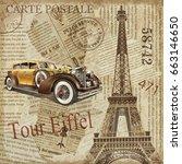 vintage poster paris torn... | Shutterstock . vector #663146650