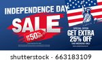 fourth of july. independence... | Shutterstock .eps vector #663183109