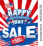 fourth of july. independence... | Shutterstock .eps vector #663183133