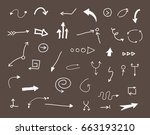 hand drawn arrows.doodle arrows ... | Shutterstock .eps vector #663193210
