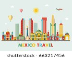 mexico detailed skyline. vector ... | Shutterstock .eps vector #663217456
