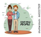 hand drawn people design   Shutterstock .eps vector #663227509