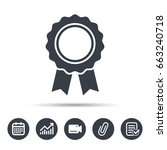medal icon. winner award emblem ... | Shutterstock .eps vector #663240718