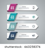 modern infographic arrows.... | Shutterstock .eps vector #663258376