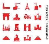 landmark icons set. set of 16... | Shutterstock .eps vector #663265819