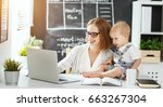 businesswoman mother  woman... | Shutterstock . vector #663267304