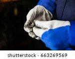 man wearing a pair of... | Shutterstock . vector #663269569