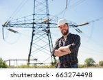 engineer with white hard hat... | Shutterstock . vector #663274498