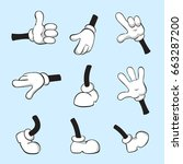 cartoon hands and legs vector... | Shutterstock .eps vector #663287200