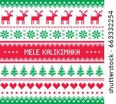 mele kalikimaka   merry... | Shutterstock .eps vector #663332254